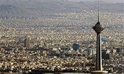 اختلاف طبقاتی بسیار در یکی از محله های تهران+عکس
