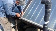تعمیر آبگرمکن های خورشیدی بوستان های منطقه 3 تهران