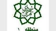 جشن عیدانه غدیر در شمال تهران با حرکت کاروان شادستان برگزار می شود