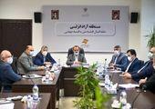 تعیین سومین مدیرعامل در منطقه آزاد ظرف چهار ماه، خلاف منافع ملی است