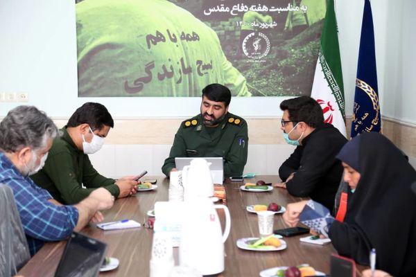 مهمترین برنامه های در دست اقدام در طول هفته دفاع مقدس سپاه استان قم