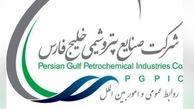 200 استعداد مدیریتی هلدینگ خلیج فارس ،تا 21 شهریور اعلام میشود