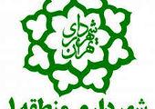 تغییر قیمت بلیت متروی تهران و حومه از ابتدای خردادماه 1399