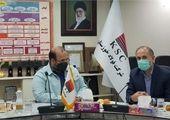 اطلاعیه مجمع عمومی عادی سالیانه شرکت فولاد خوزستان