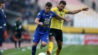 اعلام برنامه دیدارهای مرحله یک چهارم نهایی جام حذفی