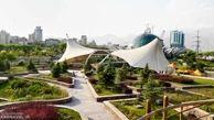 معرفی مدرنترین موزه غرب آسیا در پرس تیوی
