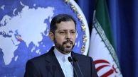هیچ تغییری در مرزهای ایران رخ نداده است