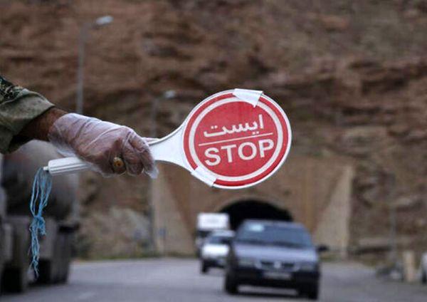 آغاز اجرای محدودیتهای جدید ضدکرونا در ۲۵ استان