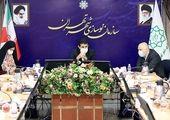 خبر خوش برای ساکنین روستای ایبک آباد شهرستان اراک