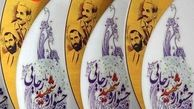 شرکت برق حرارتی برگزیده جشنواره ملی شهید رجایی شد