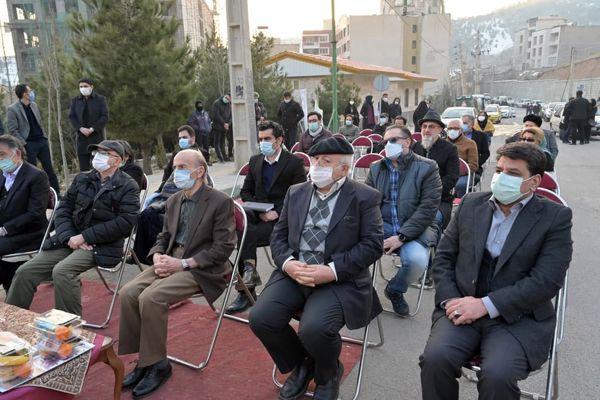 """بوستانی در شمال تهران به نام """"افشین یدالهی"""" نامگذاری شد"""