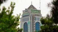 افزایش مانده تسهیلات شعب بانک توسعه صادرات ایران تا پایان 1400