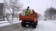 سایت های برف روبی منطقه چهار تهران به ادوات زمستانه تجهیز شدند