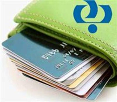 با کارت های بانک رفاه بانکداری کنید