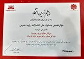 بازدید از انبارهای سرد وخشک در استان تهران