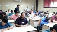 برگزاری آزمون پایان دوره آموزشی کارآموزان شرکت پتروشیمی سبلان در شرکت ره آوران فنون پتروشیمی