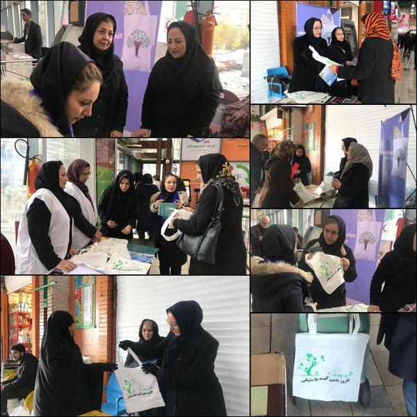 فعالیت ایستگاه های آموزشی روز جهانی داوطلب در منطقه ۶