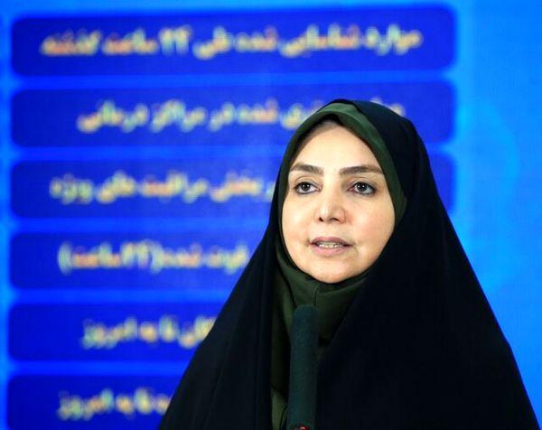 کرونا جان ۲۲۹ نفر دیگر را در ایران گرفت