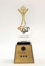 بانک سینا موفق به دریافت تقدیرنامه سه ستاره شد