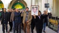 استاد بزرگ شطرنج ایران به خاک سپرده شد
