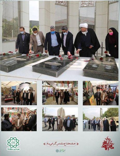بازدید شهردار و معاونین منطقه ۱۵ از باغ موزه دفاع مقدس