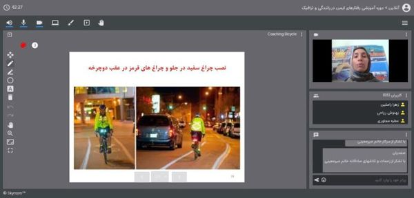 اختصاص اینترنت نیم بهاء برای فراگیران دوره های آموزش آنلاین ترافیکی منطقه 3