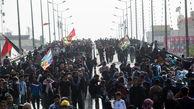 لغو ویزا در ایام اربعین برای افغانیهای مقیم ایران