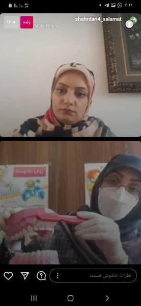 برگزاری پویش مجازی  ۲۱ به مناسبت روز جهانی دندانپزشکی در منطقه 4 تهران