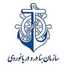 شناور فلزی خدمه بر به زودی در بوشهر ساخته می شود