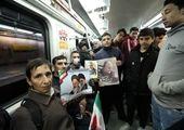 سرویسدهی رایگان متروی تهران در روز ۲۲ بهمن ماه ۹۹