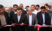 چهار پروژه با حضور استاندار هرمزگان در شهرستان بندرعباس افتتاح شد