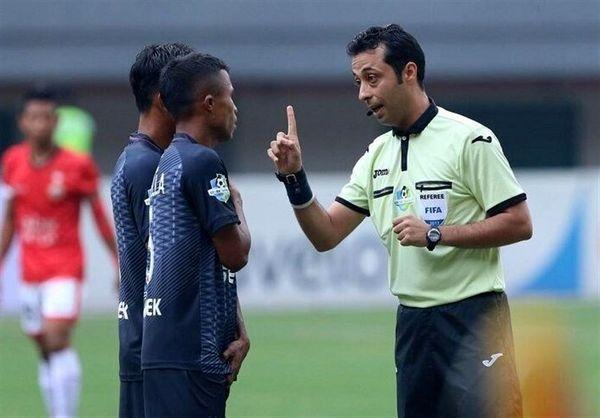 قضاوت بنیادی فر در رقابت های AFC CUP