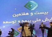 نقش کلیدی راه و حمل ونقل در موفقیت های نظام جمهوری اسلامی و رفاه مردم