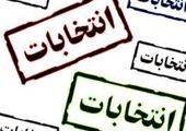 توزیع 7000 حلقه لاستیک در خراسان جنوبی