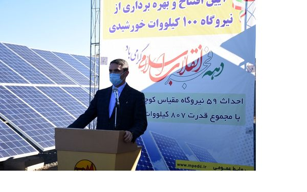 با حضور استاندار مرکزی ،بهره برداری از  ۵۹ نیروگاه انرژی خورشیدی در دهه فجر
