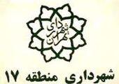 نخستین باغچه ی همسایه محله، درشمال تهران سبز شد