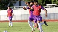 تمرین پرفشار تیم امید با حضور نمایندگان AFC