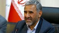توسعه خدمات بانکداری الکتروینک پست بانک ایران در روستاها