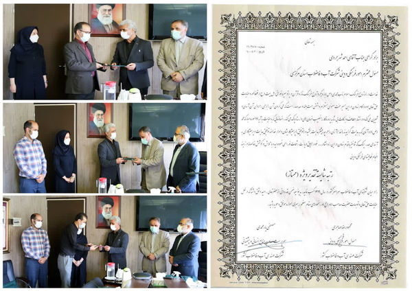 تقدیر از شورای فرهنگی و دینی شرکت آب و فاضلاب استان مرکزی