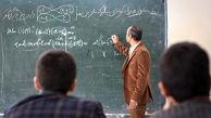 پرداخت پاداش بازنشستگی فرهنگیان در مرداد و شهریور