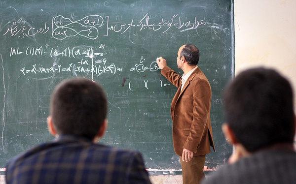 معوقات 9 هزار میلیاردی به فرهنگیان/ تدابیر برای پرداخت