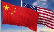 آمریکاییها از چین معافیت تعرفهای دریافت میکنند