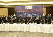 استان قزوین؛ دومین مقصد رویداد «استانآپ»