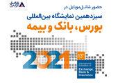 ثبت رکوردی جدید در باند THz 6G توسط الجی