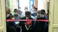 مرکز تجمیعی واکسیناسیون کرونا در حوزه مقاومت بسیج شهید تندگویان نفت راهاندازی شد
