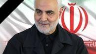 پیام تسلیت مدیران و کارکنان بانک ملی ایران در پی شهادت سردار سرافراز قاسم سلیمانی