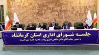 افتتاح و کلنگ زنی 16 پروژه ورزشی در کرمانشاه