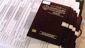 پیش از اخذ ویزای عراق، بلیت نخرید