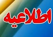 گام های بلند پیاده سازی بانکداری دیجیتال در بانک ملی ایران
