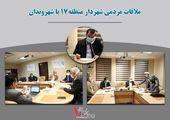 توزیع ۷ هزار وعده غذای گرم بین اقشار آسیب دیده توسط شهرداری منطقه ۱۳